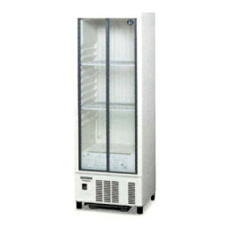 ホシザキ 冷蔵ショーケース SSB-48CT2 幅485×奥行450×高さ1410(mm) 137リットル【 ホシザキ 冷蔵ショーケース 】【 ショーケース 冷蔵 】【 小形 冷蔵ショーケース 】【 冷蔵庫ショーケース 】
