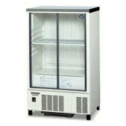 ホシザキ 冷蔵ショーケース SSB-63CTL2 幅630×奥行450×高さ1080(mm) 123リットル【 ホシザキ 冷蔵ショーケース 】【 ショーケース 冷蔵 】【 小形 冷蔵ショーケース 】【 冷蔵庫ショーケース 】