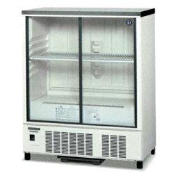 ホシザキ 冷蔵ショーケース SSB-85CTL2 幅850×奥行450×高さ1080(mm) 172リットル【 ホシザキ 冷蔵ショーケース 】【 ショーケース 冷蔵 】【 小形 冷蔵ショーケース 】【 冷蔵庫ショーケース 】