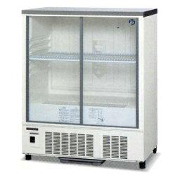 ホシザキ 冷蔵ショーケース SSB-85CL2 幅850×奥行550×高さ1080(mm) 218リットル【 ホシザキ 冷蔵ショーケース 】【 ショーケース 冷蔵 】【 小形 冷蔵ショーケース 】【 冷蔵庫ショーケース 】