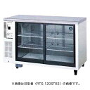 1,200* 450* Hoshizaki refrigeration showcase RTS-120STB2 width depth height 800(mm) 219 liters [Hoshizaki refrigeration showcase] [showcase refrigeration] [small form refrigeration showcase] [refrigerator showcase] [smtb-f]