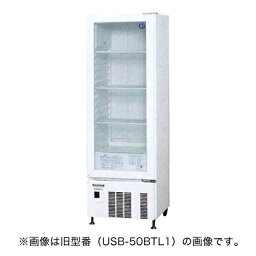 ホシザキ 冷蔵ショーケース USB-50BTL1 幅500×奥行490×高さ1520(mm) 133リットル【 ホシザキ 冷蔵ショーケース 】【 ショーケース 冷蔵 】【 小形 冷蔵ショーケース 】【 冷蔵庫ショーケース 】