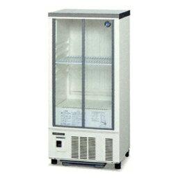 ホシザキ 冷蔵ショーケース SSB-48CTL2 幅485×奥行450×高さ1080(mm) 90リットル【 ホシザキ 冷蔵ショーケース 】【 ショーケース 冷蔵 】【 小形 冷蔵ショーケース 】【 冷蔵庫ショーケース 】