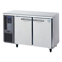 ホシザキ コールドテーブル 冷蔵庫 RT-120MTF 横型 幅1200×奥行450×高さ800(mm)【 コールドテーブル 】【 台下冷蔵庫 】【 ホシザキ 冷蔵庫 】【 業務用 冷蔵庫 】