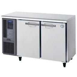 ホシザキ コールドテーブル 冷蔵庫 RT-120MNF 横型 幅1200×奥行600×高さ800(mm)【 コールドテーブル 】【 台下冷蔵庫 】【 ホシザキ 冷蔵庫 】【 業務用 冷蔵庫 】