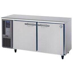 ホシザキ コールドテーブル 冷蔵庫 RT-150MNF 横型幅1500×奥行600×高さ800(mm)【 コールドテーブル 】【 台下冷蔵庫 】【 ホシザキ 冷蔵庫 】【 業務用 冷蔵庫 】