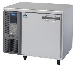 ホシザキ コールドテーブル 冷蔵庫 RT-90MNF 横型幅900×奥行600×高さ800(mm)【 コールドテーブル 】【 台下冷蔵庫 】【 ホシザキ 冷蔵庫 】【 業務用 冷蔵庫 】