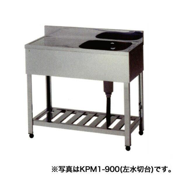 新品:アズマ 1槽シンク 水切付 KPM1-90...の商品画像