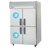 パナソニック (旧サンヨー) 業務用冷凍冷蔵庫 タテ型 SRR-K1281C2 (旧型番:SSR-J1281C2VA)4ドア2室冷凍タイプ 幅1200×奥行800×高さ1950(m