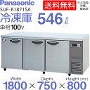 新品:パナソニック テーブル型冷凍庫 SUF-K1871SA 新品:パナソニック テーブル型冷凍庫(コールドテーブル)センターピラーレスタイプ SUF-K1871SA