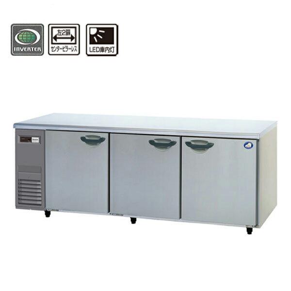 パナソニック(旧サンヨー) テーブル型冷蔵庫(コールドテーブル)センターピラーレスタイプ SUR-K2161SA(旧型番:SUR-K2161S)