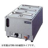 新品:ニチワ 電気卓上ウォーマー(湯煎式) 水位計付350×550×260 TEWG-E(Y)