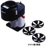 新品:ドリマックス マルチオロシ(おろし器) DX-60 ドリマックス マルチオロシ(おろし器) DX-60