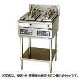 マルゼン 電気自動餃子焼器(架台付) 710×600×285 MAZE-46+MAZE-75T