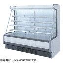 福島工業(フクシマ)冷蔵低多段オープンショーケース(三相) 691リットル幅1909×奥行910×高さ1650(mm)HMC-65GETO4S