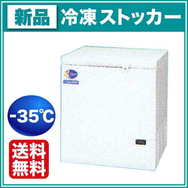 ダイレイ 冷凍ストッカー D-201Dスーパーフリーザー【 冷凍庫 】【 ダイレイ 冷凍庫 】【送料無料】