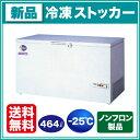 ダイレイ 冷凍ストッカー NPA-506チェストフリーザー【 冷凍庫 】【 ダイレイ 冷凍庫 】【送料無料】