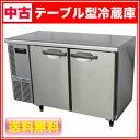 【中古】:ホシザキ コールドテーブル冷蔵庫 RT-120SNE幅1200×奥行600×高さ800(mm) 2008年製【 業務用 冷蔵庫 】【 厨房機器 中古 】
