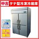 【中古】:ホシザキ タテ型冷凍冷蔵庫 2室冷凍 HRF-120XF3幅1200×奥行800×高さ1890(mm) 2008年製【 冷凍冷蔵庫 中古 】【 中古厨房機器 】