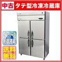 【中古】:ホシザキ タテ型冷凍冷蔵庫 2室冷凍 HRF-120XFT3幅1200×奥行650×高さ1890(mm) 2008年製【 冷凍冷蔵庫 中古 】【 中古厨房機器 】