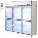 新品:福島工業(フクシマ)リーチイン冷蔵ショーケース外装ステンレスタイプ1607リットル幅1790×奥行795×高さ1950(mm)UGD-180AG7