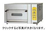マルゼン ミニデッキオーブン MBDO-5(炉床鉄板 加湿装置なし)