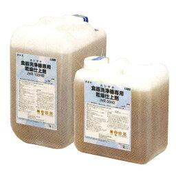 ホシザキ 食器洗浄機用乾燥仕上剤 5L JWR-5DHD