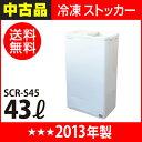 【中古】:パナソニック 冷凍ストッカー SCR-S45幅53...