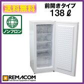 冷凍庫:レマコム 冷凍ストッカー RRS-T138 138L 冷凍庫 前開き 小型【送料無料】