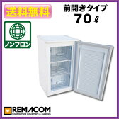 冷凍庫:レマコム 冷凍ストッカー RRS-T70 70L 冷凍庫 前開き 小型【送料無料】
