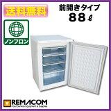 レマコム 冷凍ストッカー 冷凍庫 RRS-T88 88L 前開きタイプ 小型冷凍庫 家庭用冷凍庫 前開き冷凍庫 引き出し冷凍庫【】【メーカー1年保証】