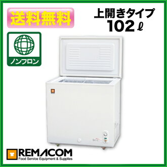 レマコム frozen Stocker (freezer) RRS-102CNF 102L