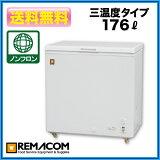 新品:レマコム 冷凍ストッカー 冷凍庫 RRS-176NF レマコム 冷凍ストッカー 冷凍庫 RRS-176NF 176L 冷凍・チルド・冷蔵調整機能付 三温度タイプ 家庭用冷凍庫