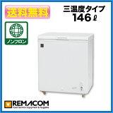 ����ˡ���ޥ��ࡡ���ॹ�ȥå��� RRS-146NF 146L ����� ��������̳�� ������̵����