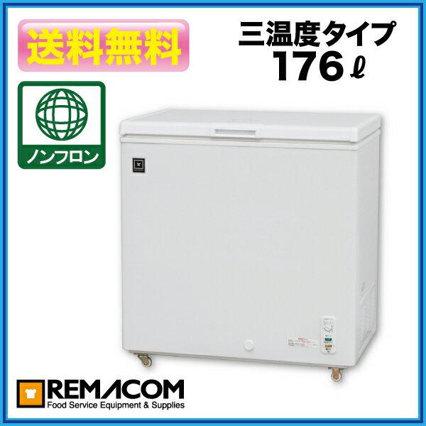 【予約受付中】冷凍庫:レマコム 冷凍ストッカー RRS-176NF 176L 冷凍庫 家庭用 【送料無料】