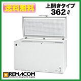 ����ˡ���ޥ��ࡡ���ॹ�ȥå��� RRS-362 362L ����� ������ ������̵����