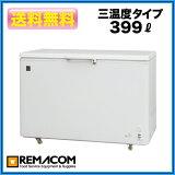 ����ˡ���ޥ��ࡡ���ॹ�ȥå��� RRS-399SF 399L ����� ��̳�� ������̵����