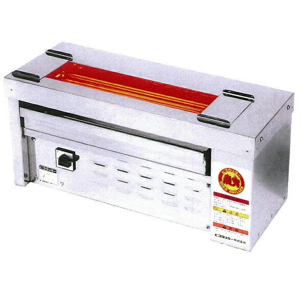 新品:ヒゴグリラー 電気式焼物器単相タイプ TAN-4幅630×奥行310×高さ290(mm)