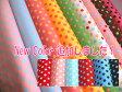 【シーチング】ColorBasic定番!カラフルドット10mm カラーベーシック1cm水玉 ルシアン LECIEN 生地 布 入園 入学