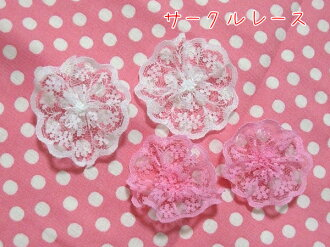 Circle racing Deco part hair accessories Pink White