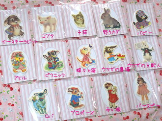 レトロアニマル felt parts applique Butterfly cat rabbit rabbit piglets