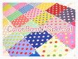 【シーチング】CBS1cmドット(水玉)10mm ColorBasic*Spesial カラフル LECIEN ルシアン