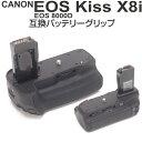 EOS Kiss X8i EOS 8000D EOS 760D EOS 750D EOS REBEL T6S EOS REBEL T6i バッテリーグリップBG-E18 互換タイプ純正バッテリーパック LP-E17 対応CANON EOS キャノン イオス