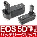 EOS 5D Mk ii バッテリーグリップBG-E6 互換タイプ純正バッテリーパック LP-E6 対応EOS 5D Mk 2 CANON EOS キャノン イオス