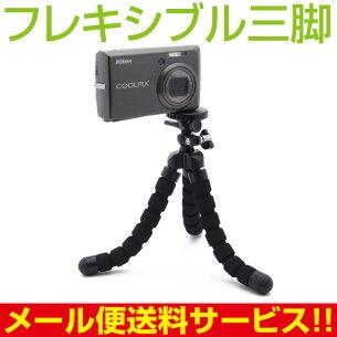 ゴリラポッド タイプスデジカメ コンパクトカメラ フレキシブル ホルダー スマート