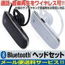 bluetooth イヤホン ヘッドセット 両耳 音楽 スポーツ ランニング イヤホンマイク ハンズフリー通話 ac充電器 ワイヤレス 軽量 新モデル 4.0対応 スマートフォン スマホ iPhone Skype usb スカイプ いい音 高音質 おすすめ 簡単操作 片耳 ブルートゥース