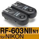 【大特価セール実施中!在庫限り】YONGNUO ラジオスレーブ送受信機セットRF-603NII N1 ニコン用NIKON D4 D3 D3X D2 D2H D2X D1 D1H D1X D800 D700 D300 D300S D200 D100