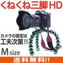 【送料無料!】ゴリラポッド 同等品デジカメ 一眼レフカメラ ...