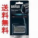 ブラウン 替刃 シリーズ7 70B(F/C70B-3) 網刃 内刃一体型カセット ブラック 並行輸入品
