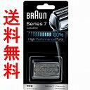 ブラウン 替刃 シリーズ7 70S(F/C70S-3Z F/C70S-3) 網刃・内刃一体型カセット シルバー 並行輸入品 コンビニ決済、後払い決済不可